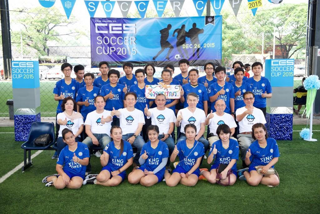 C.E.S.Soccer Cup 2015-02