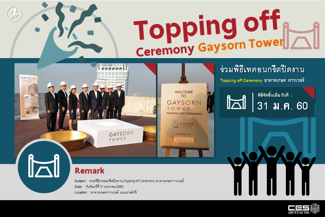 Topping off Ceremony 00