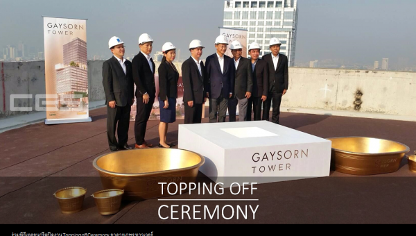 Topping off Ceremony 01