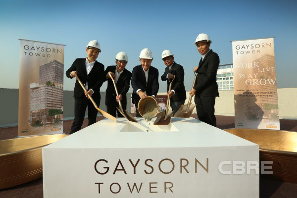wmgallery-Gaysorn-Tower-Topping-Off_600x400